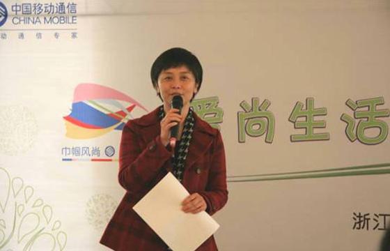 图为中国移动通信集团浙江有限公司副总经理陶晨女士致词